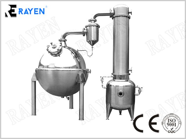 Spherical Vacuum Concentrator